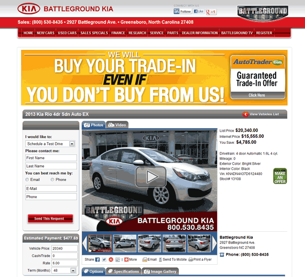 2013 Kia Rio Real Dealer Prices - Free - CostHelper.com